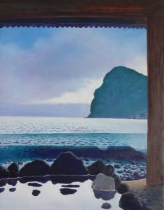 Ocean Onsen